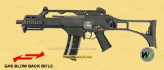 G39c GBBR by WE